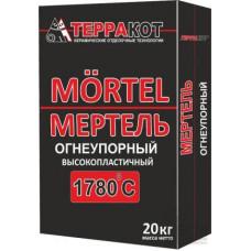Мертель огнеупорный высокопластичный Терракот, 20 кг