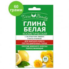 Маска Terra Beauty глина белая с экстрактами лимона и мать-и мачехи
