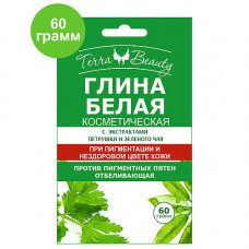 Маска Terra Beauty глина белая с экстрактами петрушки и зеленым чаем